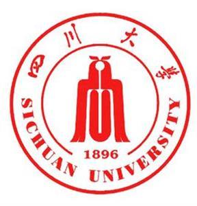 2020年四川大学强基计划入围分数线