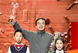 2016-2017感动中国十大人物颁奖词及事迹【潘建伟】