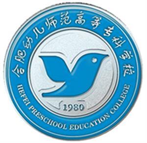 2021年合肥幼儿师范高等专科学校选科要求对照表(在湖南招生专业)