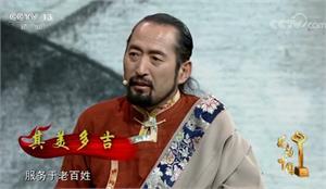 2018-2019感动中国十大人物颁奖词及事迹【其美多吉】