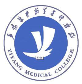 2021益阳医学高等专科学校招生计划-各专业招生人数是多少