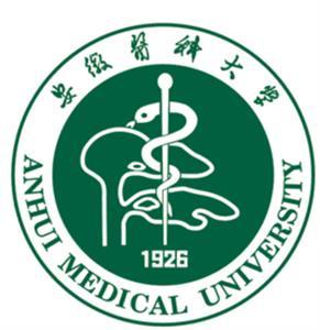 2020安徽医科大学录取分数线是多少-各专业分数线