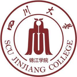2021年四川大学锦江学院选科要求对照表(在江苏招生专业)
