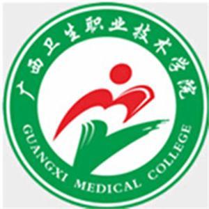 2021年广西卫生职业技术学院录取规则