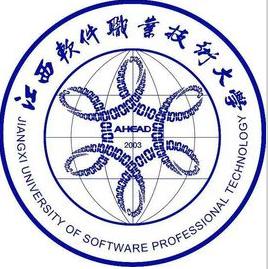 江西软件职业技术大学是双一流大学吗,有哪些双一流学科?