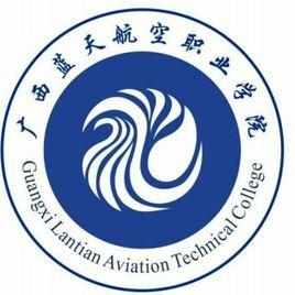 广西蓝天航空职业学院奖学金有哪些-多少钱-如何申请-怎么评定?