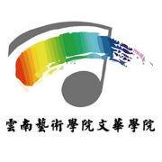 2021年云南藝術學院文華學院選科要求對照表(在重慶招生專業)