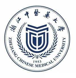 2021浙江中医药大学研究生招生专业目录