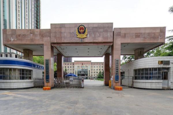 2019河北公安警察职业学院分数线汇总(含2016-2018历年录取)