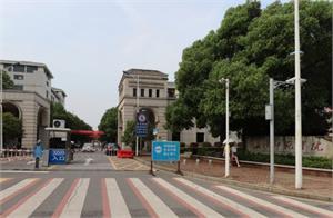 长沙师范学院地址在哪里,哪个城市,哪个区?