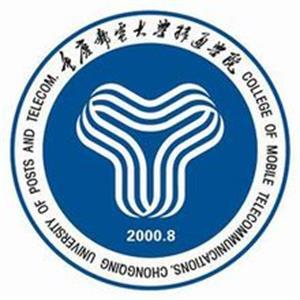 重庆邮电大学移通学院有哪些院系和专业-什么专业比较好
