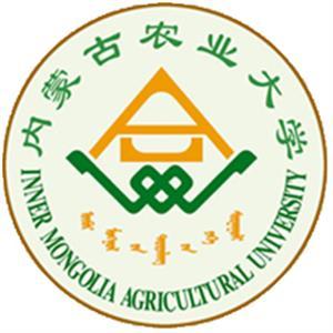 2021年内蒙古农业大学招生计划-各专业招生人数是多少