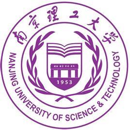 2021年南京理工大学选科要求对照表(在湖南招生专业)
