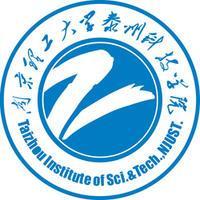 2021年南京理工大学泰州科技学院选科要求对照表(在湖南招生专业)
