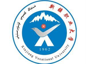 新疆职业大学是几本_是本科还是专科学校?