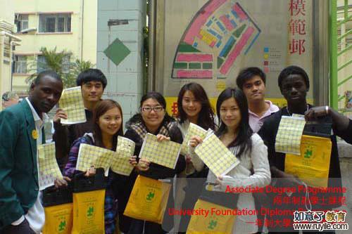 耀中社区书院