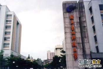 國立臺北科技大學標志
