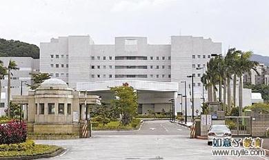 国防医学院