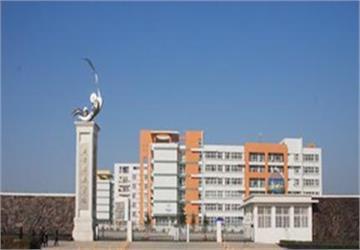 西安培華學院