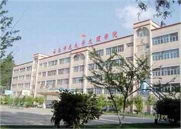 云南師范大學文理學院
