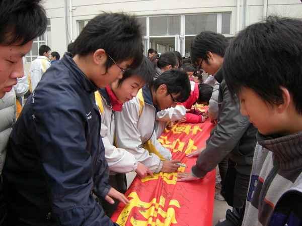 南京市臨江高級中學