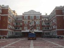 中关村一小 北京市海淀区中关村第一小学