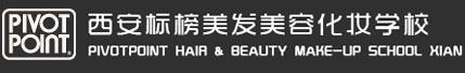 西安标榜美发美容化妆形象设计培训标志