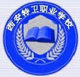 西安特卫学校标志