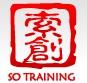 西安索创软件培训标志