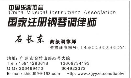 广州市体育东幼儿园天强艺术分园