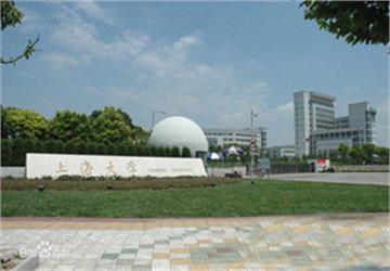 上海大学标志
