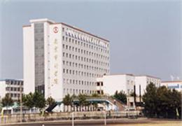 南京审计学院标志