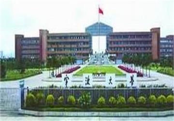 寧波大學高校排名