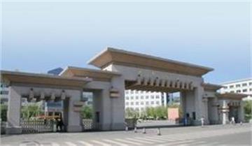 哈尔滨学院照片