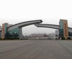 湖南中醫藥大學湘杏學院