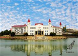 南京财经大学红山学院标志