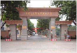 解放軍理工大學