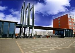 吉林农业大学发展学院标志