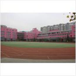 北京市海淀区中关村第三小学标志
