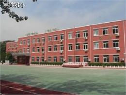 北京市丰台区师范学校附属小学标志
