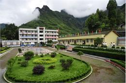 鹤峰县燕子乡民族中心学校