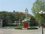 武汉工程大学武汉工程大学广场
