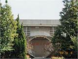 同濟大學同濟大學會議廳