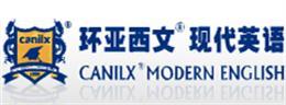 南京琅文培训学校标志