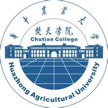 武汉设计工程学院校徽