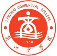兰州财经大学校徽