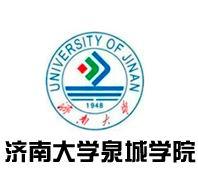 济南大学泉城学院校徽