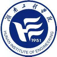 湖南工程学院应用技术学院校徽