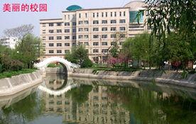 延安大學西安創新學院
