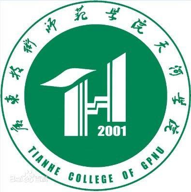 广东技术师范学院天河学院校徽